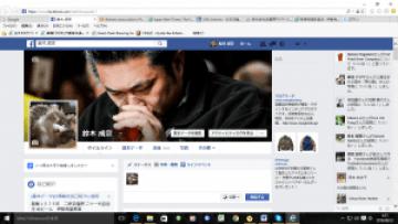 Facebook Top