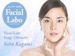 【Facial Labo】フェイシャルラボで顔・首の肌老化対策