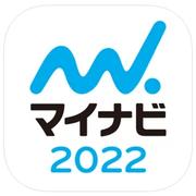 マイナビのアプリ