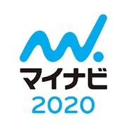 マイナビ2020アプリ