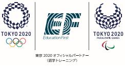 EFエデュケーションのロゴ