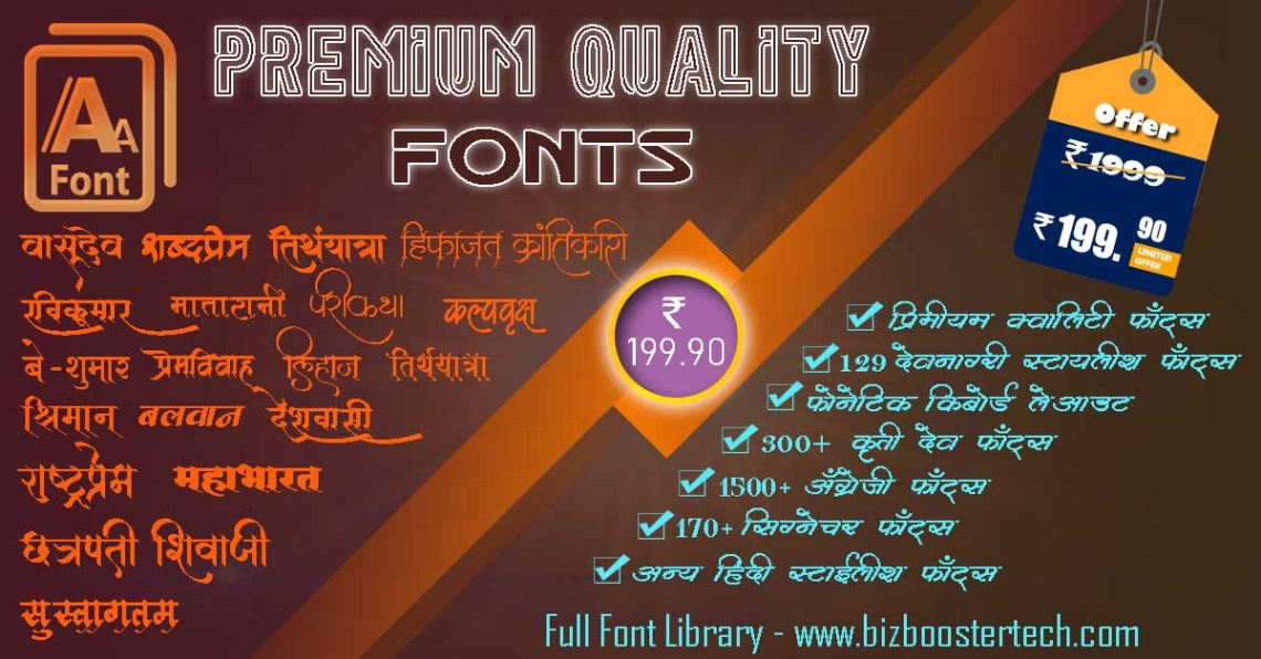 Download Stylish Hindi Font - Calligraphy Fonts - Grow Your Business