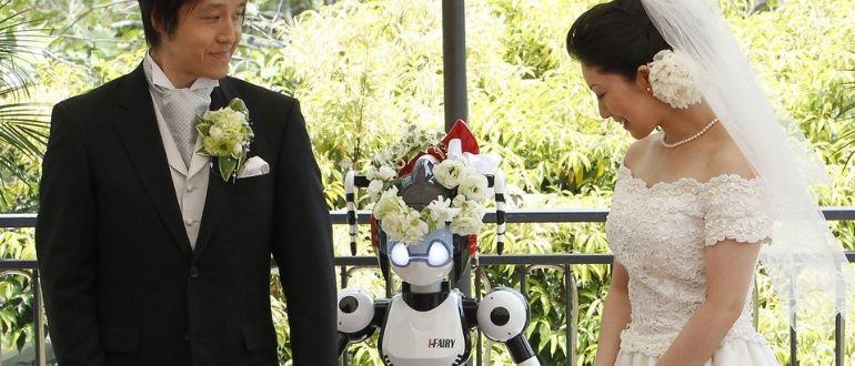Robot de mariage