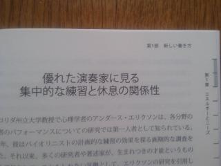 isogashii1