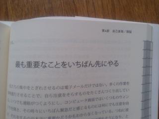 isogashii3