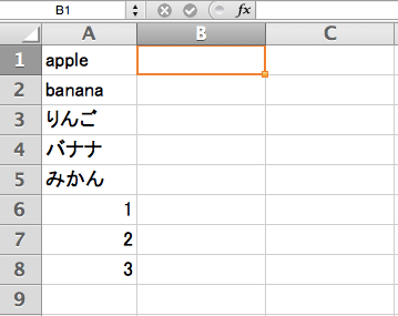 excel_count1