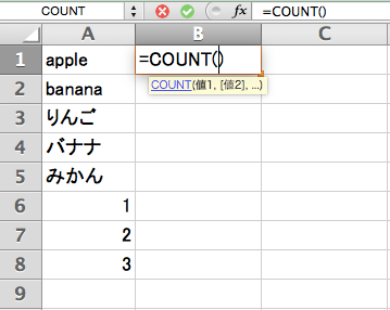 excel_count2