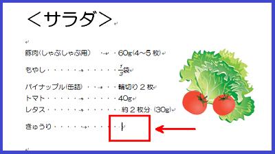 Word_数式_2