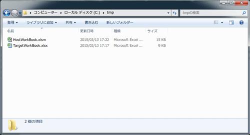 VBA_ファイルを開く_1