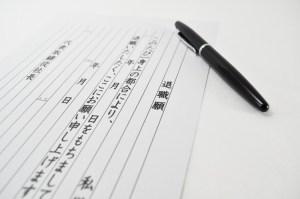 退職届を郵送する時に注意すべき5つのポイント