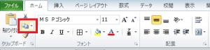 エクセル_行列入れ替え_2