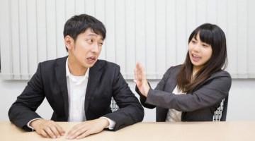 苦手な相手とコミュニケーションを図る時の6つのテクニック