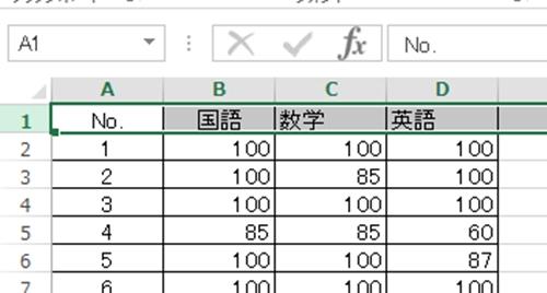 エクセル_行_固定_1