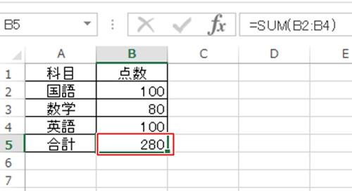 エクセル_計算されない_3