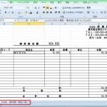 【Excel講座】シートを非表示にする3つの手順