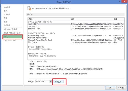 Excel_ヒストグラム_2