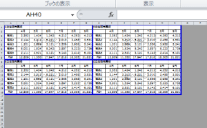 Excel_改ページ_6