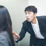 人間関係が苦手な人の特徴と5つの対処法