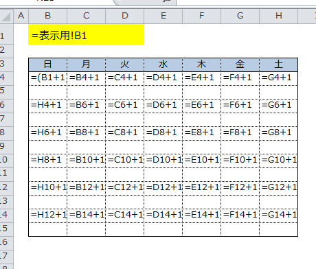 Excel_カレンダー_3