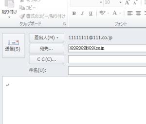 Excel_ハイパーリンク_5