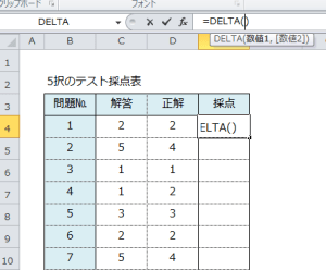Excel_比較_2