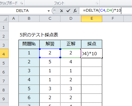 Excel_比較_4