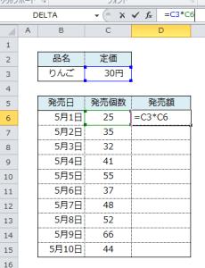 Excel_固定_2