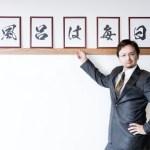 会社経営を長続きさせるための5つのポイント