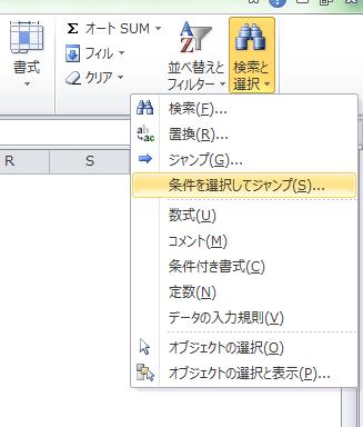 Excel_数式_2