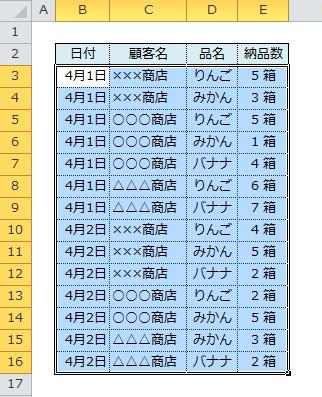 Excel_検索_1