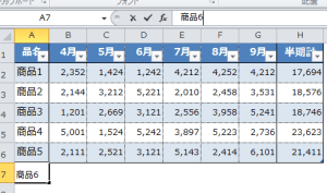 Excel_表_4