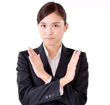 内定辞退の作法5つのポイント
