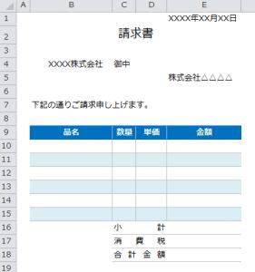 Excel_マクロ_ボタン_1