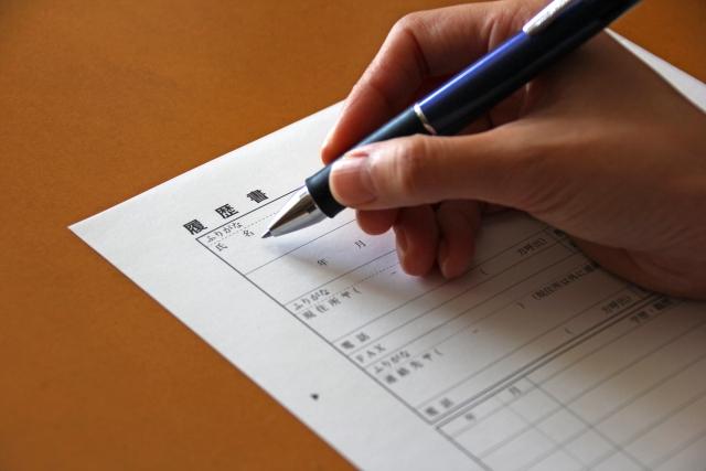 アルバイトの履歴書の職歴はどこまで書く?5つの知識