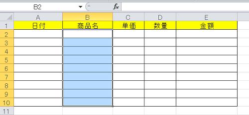 エクセル_選択肢_2