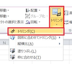 エクセル_印鑑_2