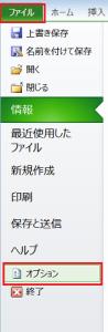 エクセル_郵便番号_2