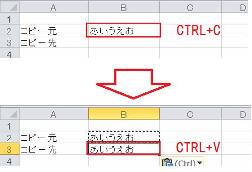 エクセル_コピー_1