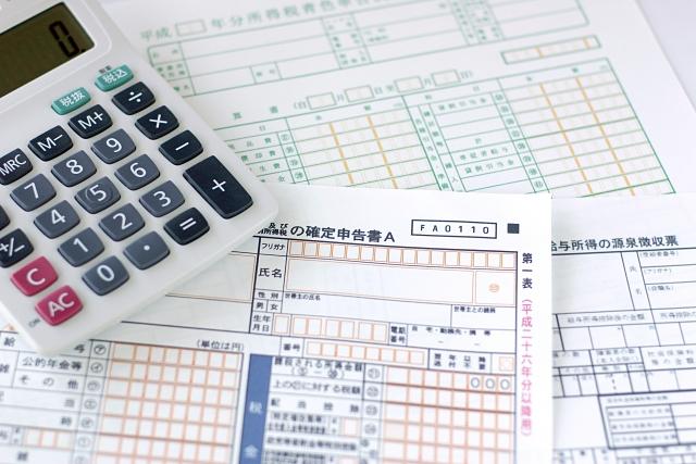 個人事業主が知っておくべき税金9つの種類
