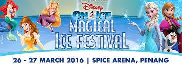 disney-on-ice-2016
