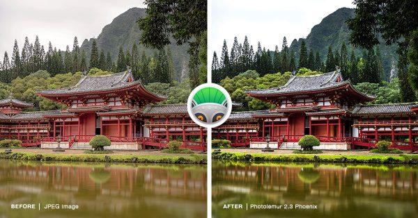 PhotoLemur - temple or museum