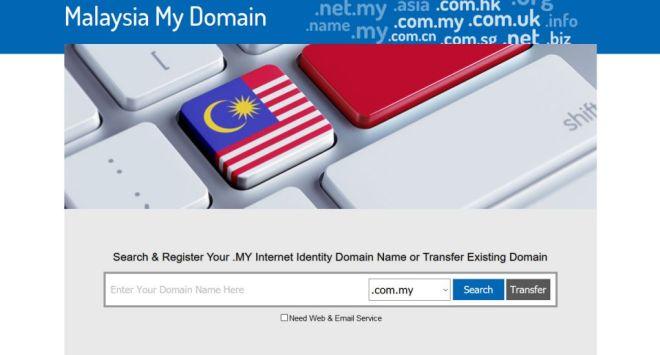 マレーシアドメインの検索