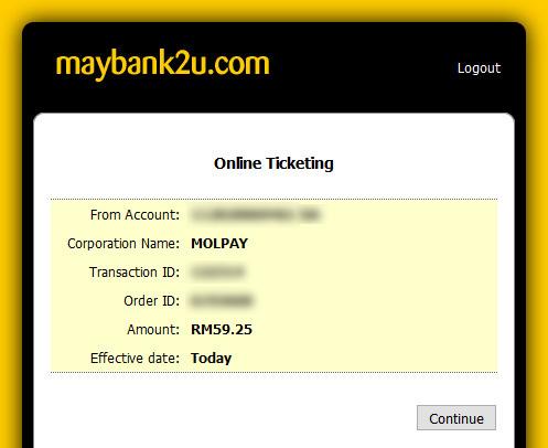 MOLPAY 支払内容確認