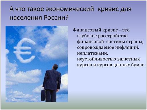 Direct Selling, oportunitate de creştere a veniturilor în perioada de criză