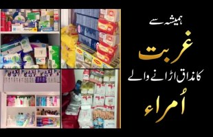 The Reason of Empty Shelves at Grocery Stores l Is this right or wrong?