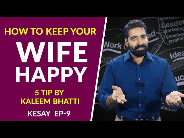 How to keep your wife happy | 5 Tips for Husbands | Episode#9 | Bizon TV