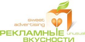 Тимофей Смоленский
