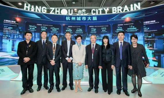 Hangzhou City Brain