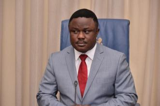 Korean firm to build 550 mw plant in Cross River