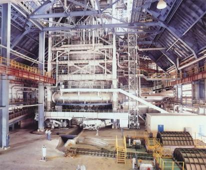 Ajaokuta Steel Company